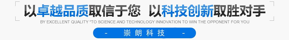 manbetx万博体育平台品牌