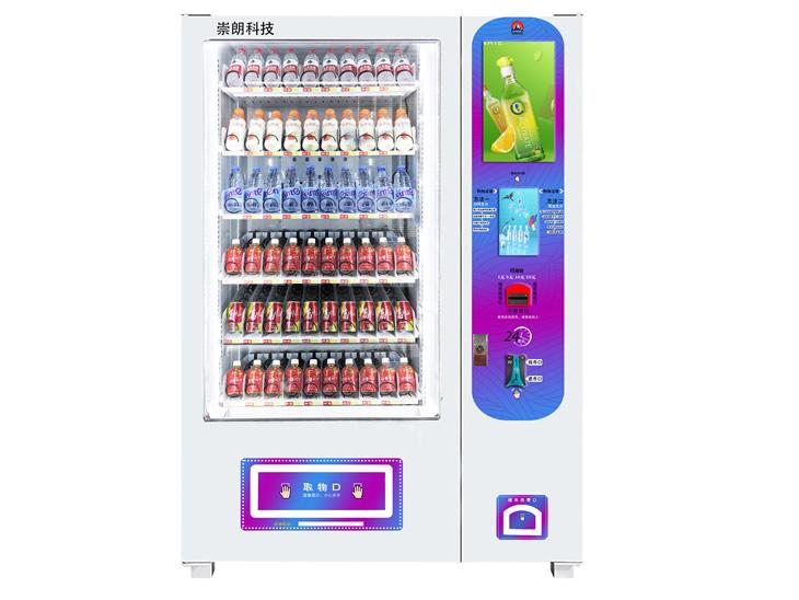 22寸广告屏饮料零食机