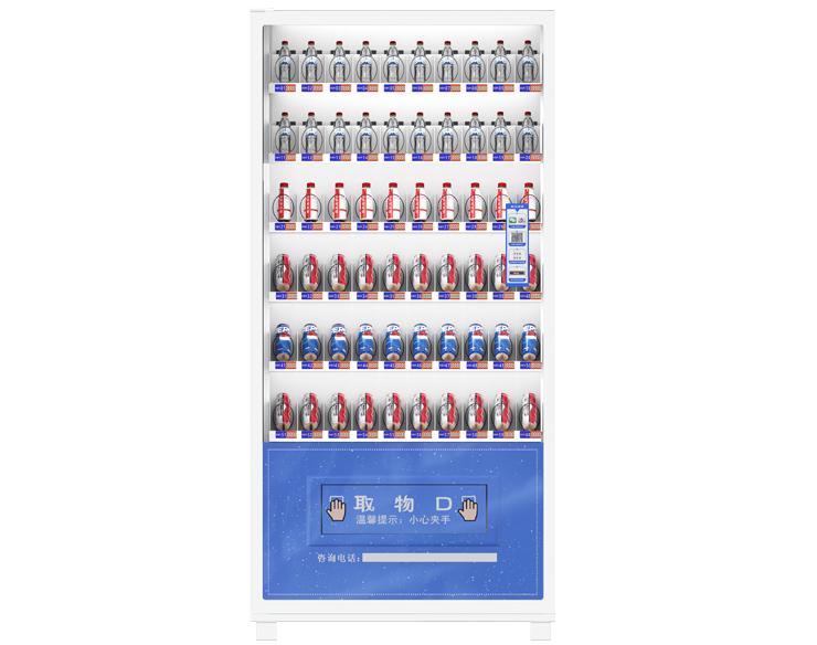 万博安卓版扫码饮料无人售货机